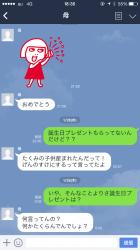 IMG_3433