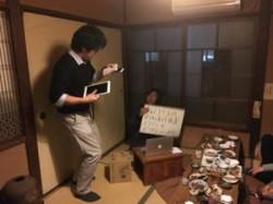 th_写真 2017-01-30 21 17 01